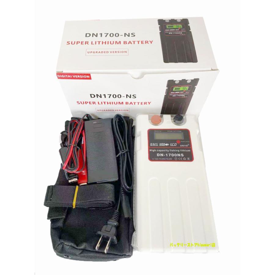 大容量ダイワシマノ電動リール用DN-1700NS互換バッテリー充電器セット himawari111 08