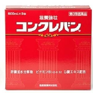 日水製薬 全国どこでも送料無料 コンクレバン 第3類医薬品 定番から日本未入荷 500mlx3本