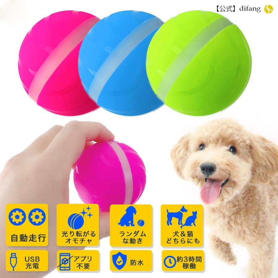感謝価格 犬おもちゃ 犬おもちゃボール 格安店 犬のおもちゃ 猫 おもちゃ ボール 電動 犬用おもちゃ 一人遊び