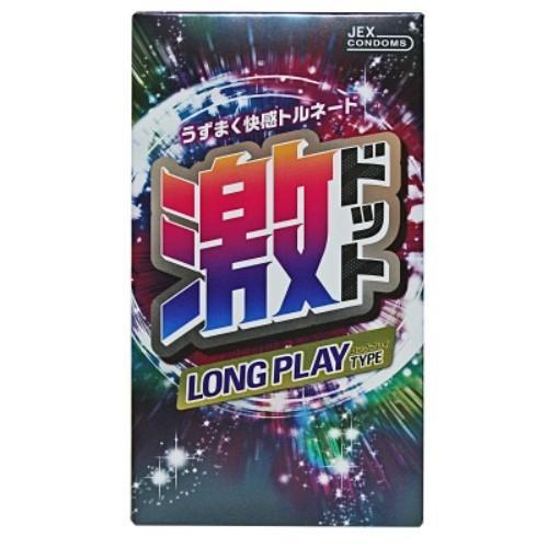 【送料無料】ジェクス 激ドット ロングプレイタイプ ( コンドーム ) ( 内容量:8個 ) ×120点セット