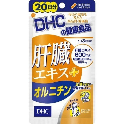 DHC 肝臓エキス + オルニチン 20日分 60粒 himejiryutsuu