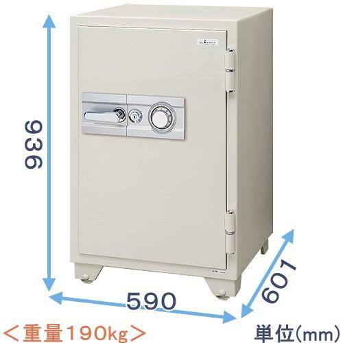 ダイヤル式耐火金庫(701DKG) ダイヤル式耐火金庫(701DKG)