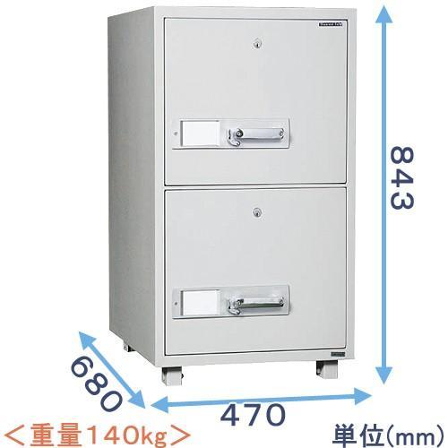耐火キャビネット(A4-2) メーカー:ダイヤセーフ 耐火キャビネット(A4-2) メーカー:ダイヤセーフ