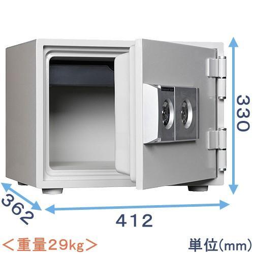 金庫 小型 家庭用 2キー式耐火金庫(DW30-1)