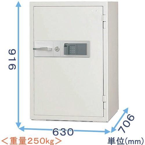 指紋認証式強化型耐火金庫(KCJ507-2FPE)