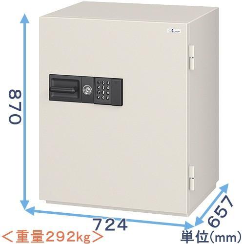 履歴テンキー式強化型耐火金庫(NCS-20ER)