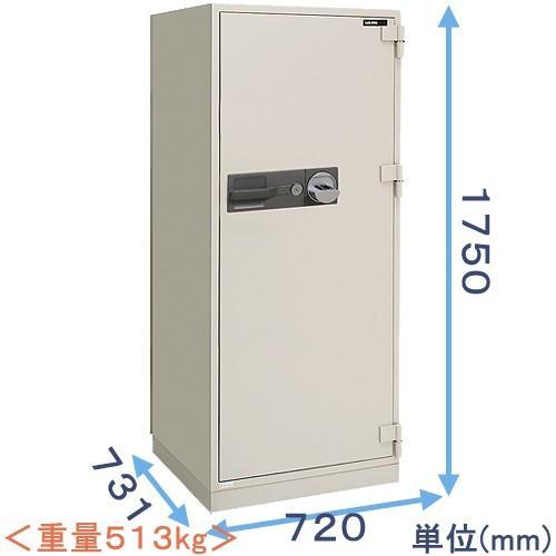 指静脈認証式強化型耐火金庫 PC175V PC175V 日本製