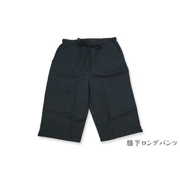 ヘンリーネック 甚平 ホームウェアしじら織り 綿80%麻20% ロングパンツ黒 M/L/LL/3L/4L/5L 大幅値下げ|himeka-wa-samue|11