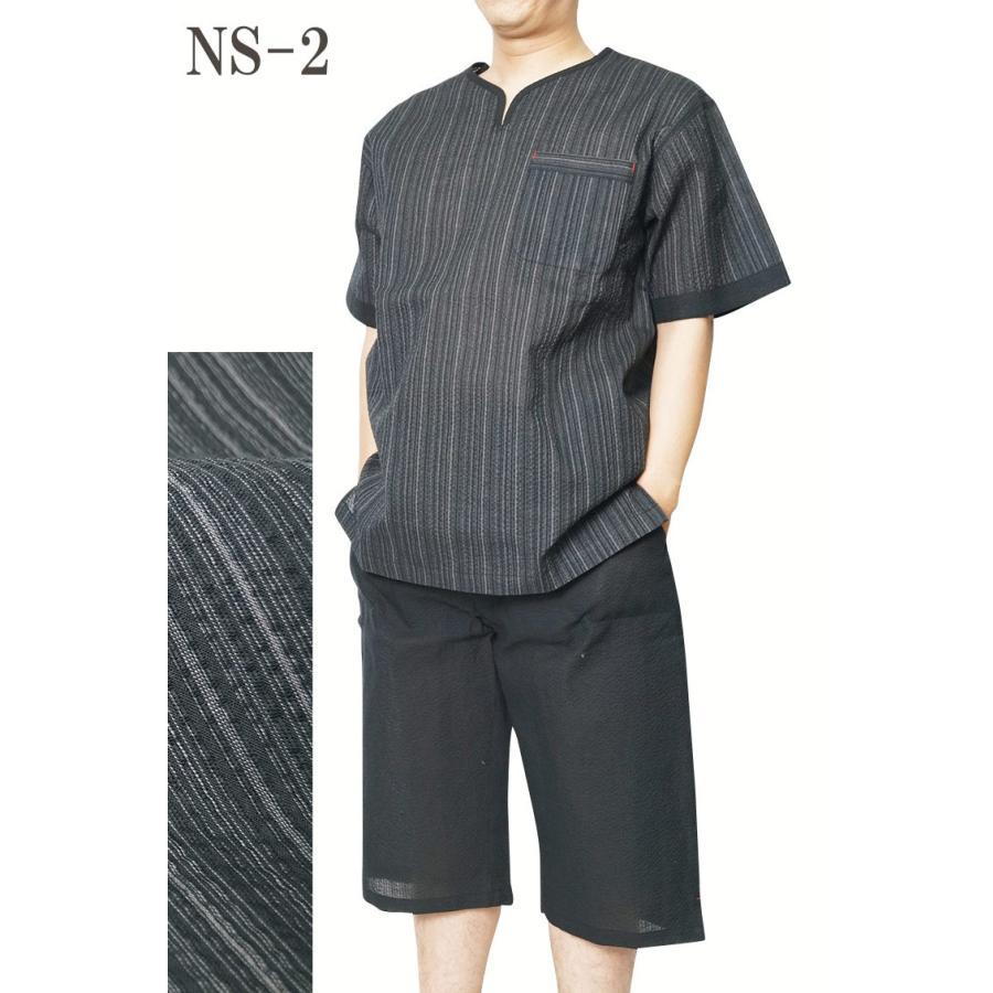 ヘンリーネック 甚平 ホームウェアしじら織り 綿80%麻20% ロングパンツ黒 M/L/LL/3L/4L/5L 大幅値下げ|himeka-wa-samue|03