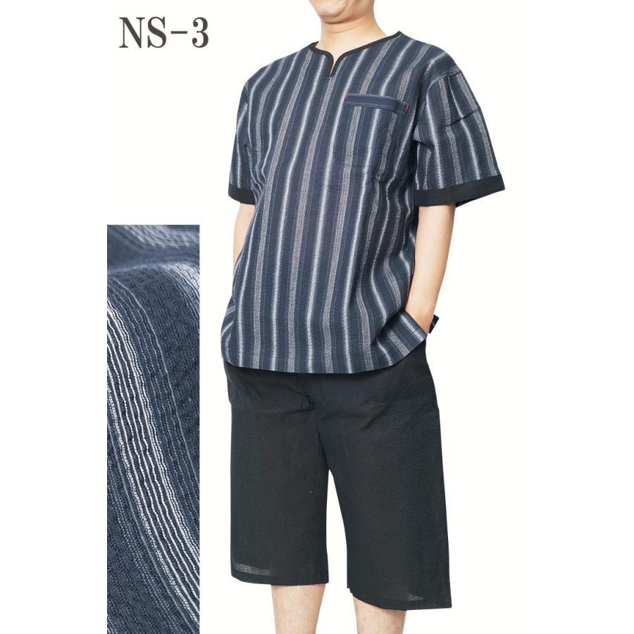 ヘンリーネック 甚平 ホームウェアしじら織り 綿80%麻20% ロングパンツ黒 M/L/LL/3L/4L/5L 大幅値下げ|himeka-wa-samue|04