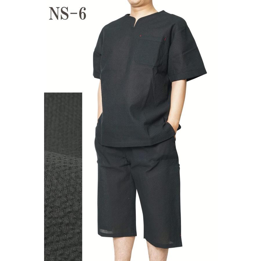 ヘンリーネック 甚平 ホームウェアしじら織り 綿80%麻20% ロングパンツ黒 M/L/LL/3L/4L/5L 大幅値下げ|himeka-wa-samue|07