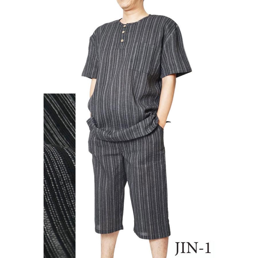 甚平 ヘンリーシャツ メンズ JIN しじら織り ロングパンツ 上下セット M/L/LL/3L/4L|himeka-wa-samue|02