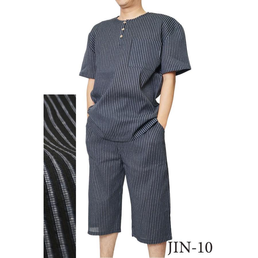甚平 ヘンリーシャツ メンズ JIN しじら織り ロングパンツ 上下セット M/L/LL/3L/4L|himeka-wa-samue|11