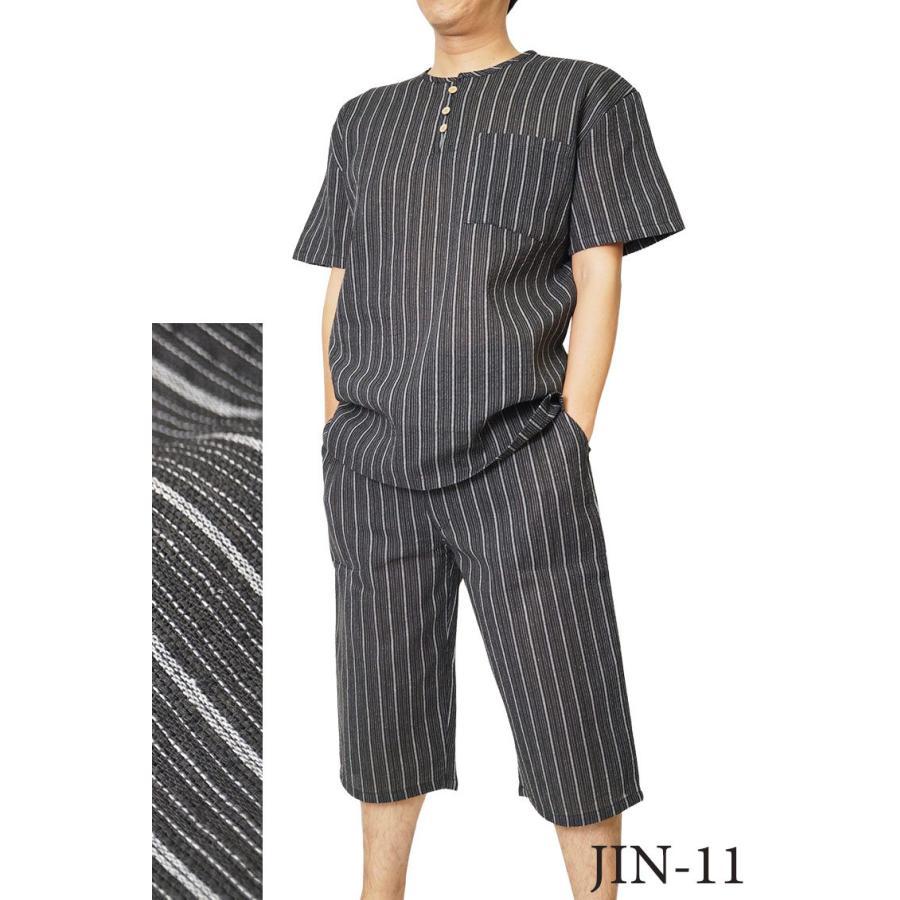 甚平 ヘンリーシャツ メンズ JIN しじら織り ロングパンツ 上下セット M/L/LL/3L/4L|himeka-wa-samue|12