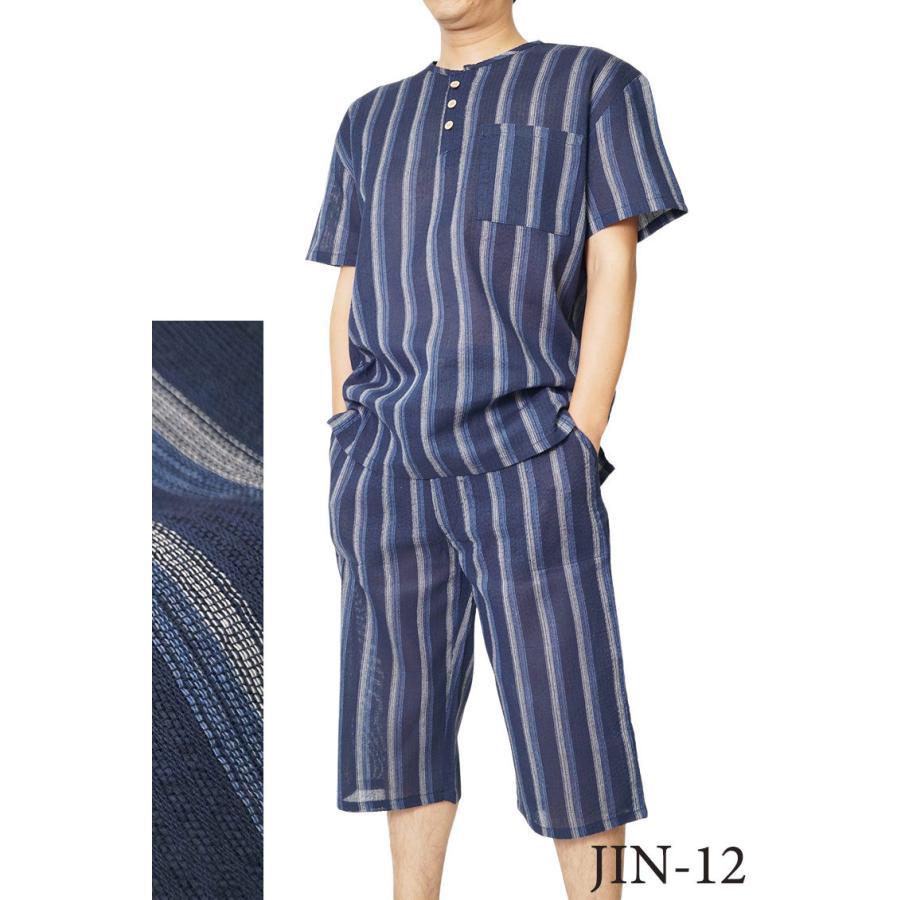 甚平 ヘンリーシャツ メンズ JIN しじら織り ロングパンツ 上下セット M/L/LL/3L/4L|himeka-wa-samue|13