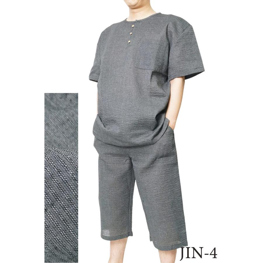 甚平 ヘンリーシャツ メンズ JIN しじら織り ロングパンツ 上下セット M/L/LL/3L/4L|himeka-wa-samue|05