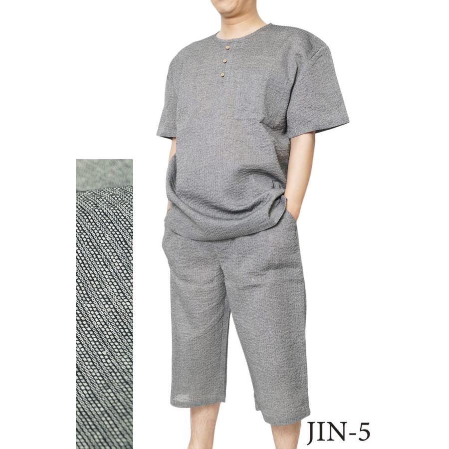 甚平 ヘンリーシャツ メンズ JIN しじら織り ロングパンツ 上下セット M/L/LL/3L/4L|himeka-wa-samue|06
