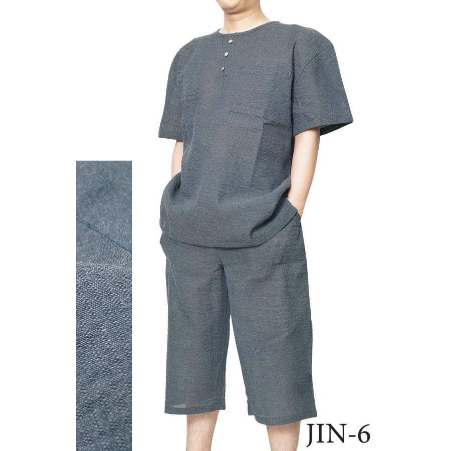 甚平 ヘンリーシャツ メンズ JIN しじら織り ロングパンツ 上下セット M/L/LL/3L/4L|himeka-wa-samue|07