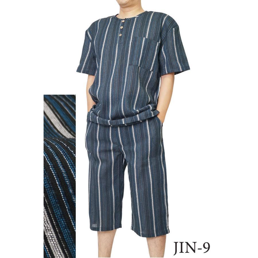 甚平 ヘンリーシャツ メンズ JIN しじら織り ロングパンツ 上下セット M/L/LL/3L/4L|himeka-wa-samue|10
