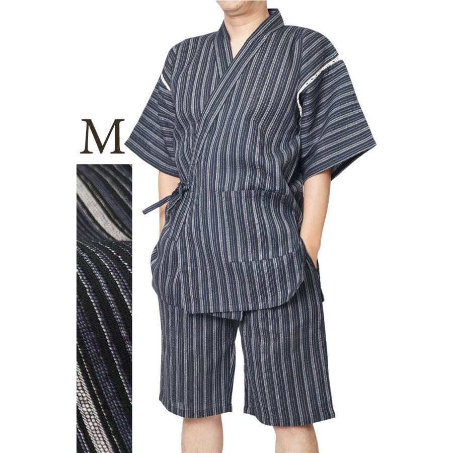 甚平 メンズ 煌 甚平しじら織り じんべい M/L/LL/3L/4L 送料無料+オプション可|himeka-wa-samue|11