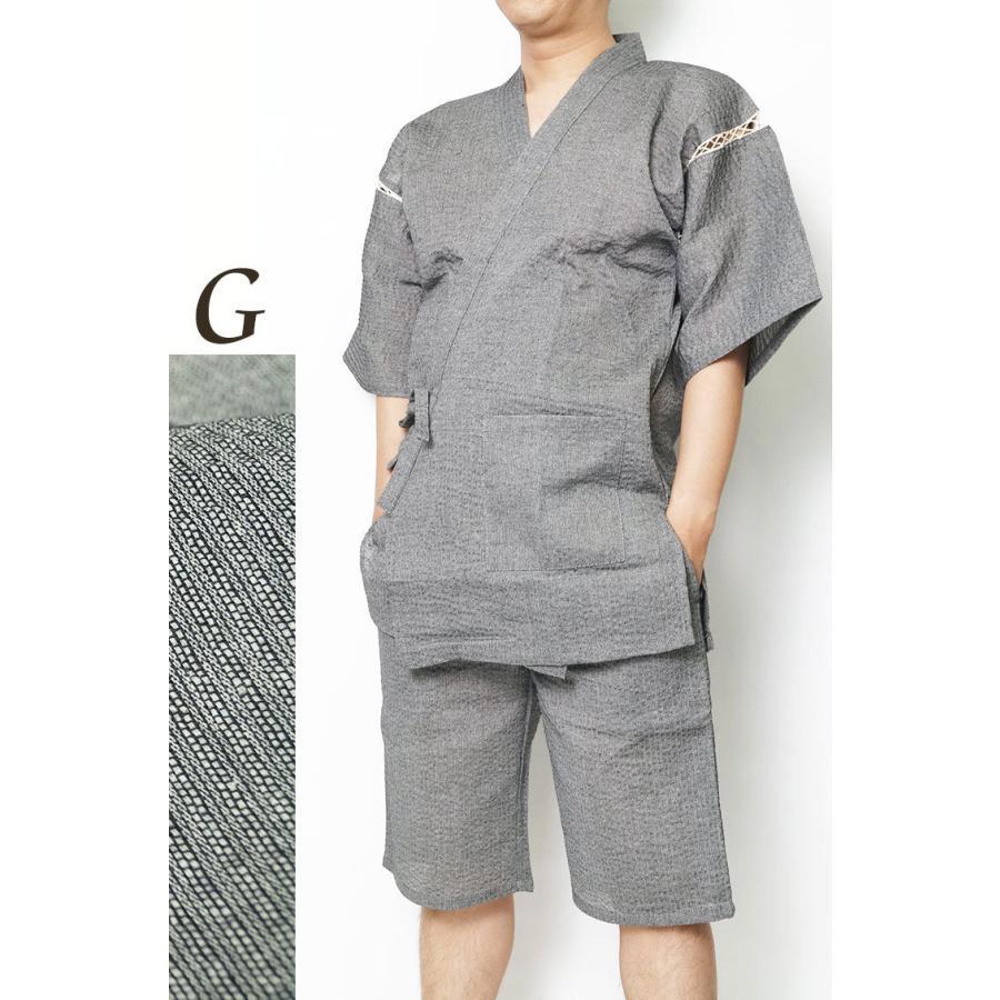 甚平 メンズ 煌 甚平しじら織り じんべい M/L/LL/3L/4L 送料無料+オプション可|himeka-wa-samue|12