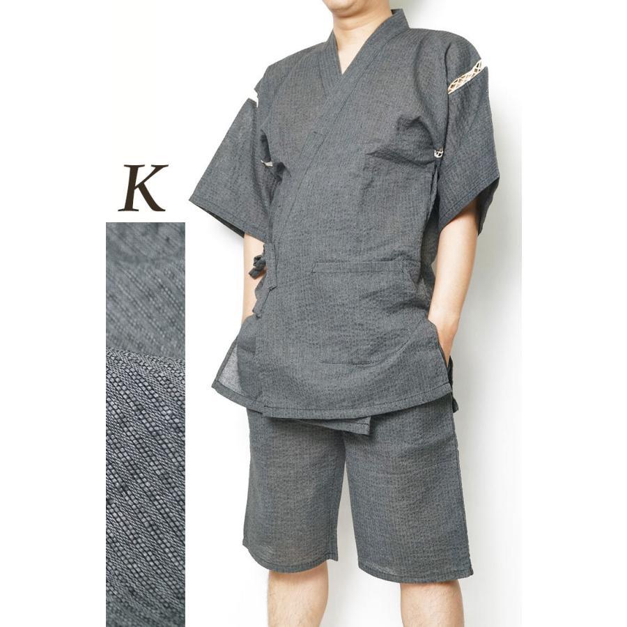 甚平 メンズ 煌 甚平しじら織り じんべい M/L/LL/3L/4L 送料無料+オプション可|himeka-wa-samue|15