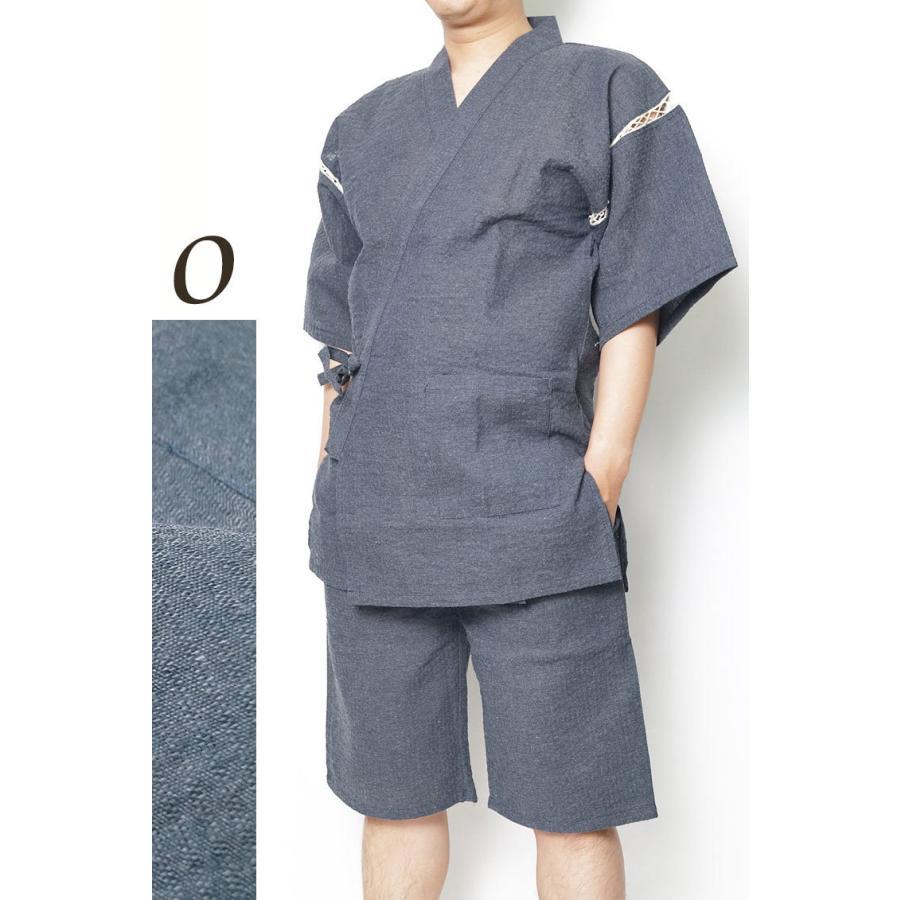 甚平 メンズ 煌 甚平しじら織り じんべい M/L/LL/3L/4L 送料無料+オプション可|himeka-wa-samue|16