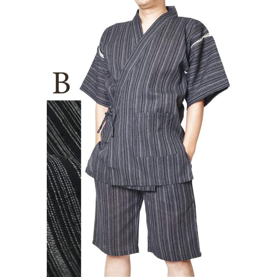 甚平 メンズ 煌 甚平しじら織り じんべい M/L/LL/3L/4L 送料無料+オプション可|himeka-wa-samue|03
