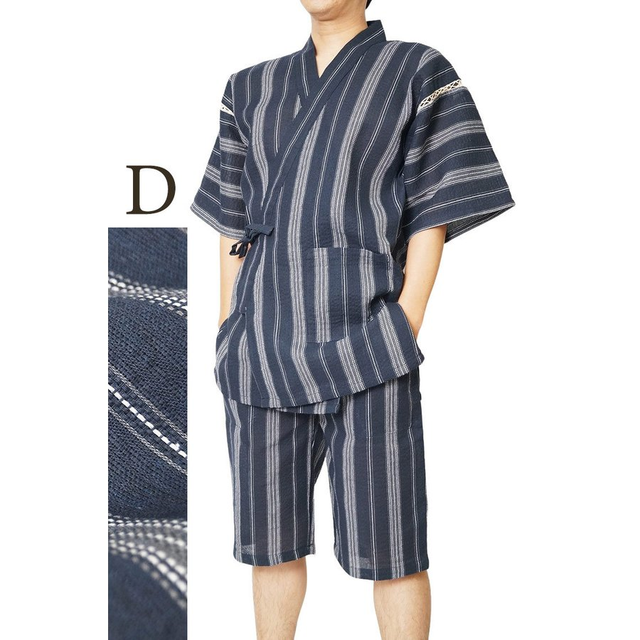 甚平 メンズ 煌 甚平しじら織り じんべい M/L/LL/3L/4L 送料無料+オプション可|himeka-wa-samue|05