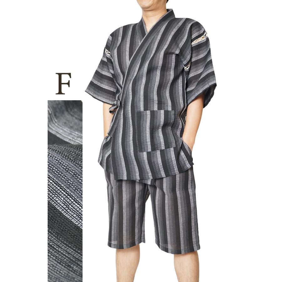 甚平 メンズ 煌 甚平しじら織り じんべい M/L/LL/3L/4L 送料無料+オプション可|himeka-wa-samue|07