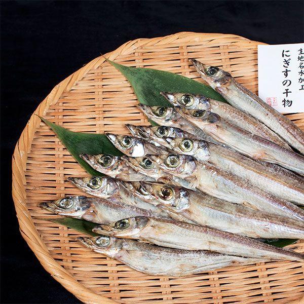 にぎすの干物 黒部名水仕上げ 1kg|himono-takaokaya