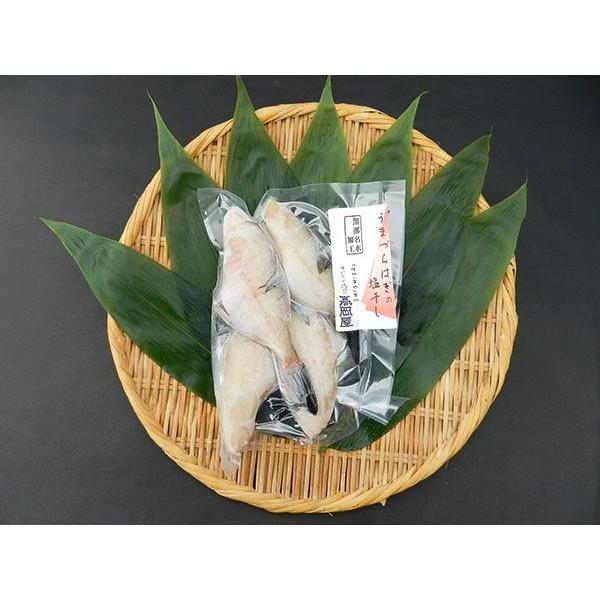 うまづらはぎの干物 塩干し 黒部名水仕上げ 真空パック 2匹入|himono-takaokaya