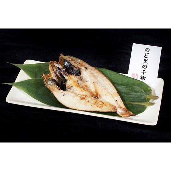 のど黒の干物 真空パック1匹入 himono-takaokaya 03