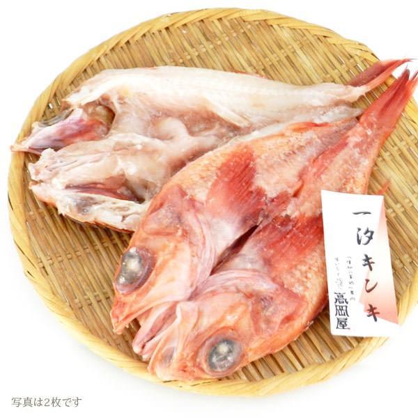 一汐キンキの干物|himono-takaokaya