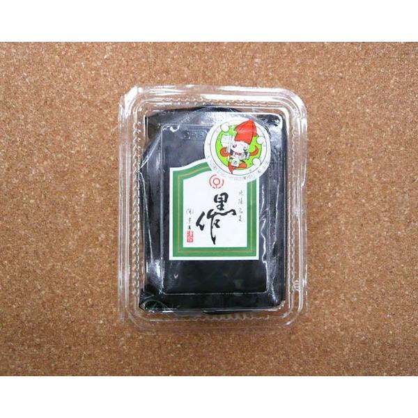 黒作り 130g|himono-takaokaya