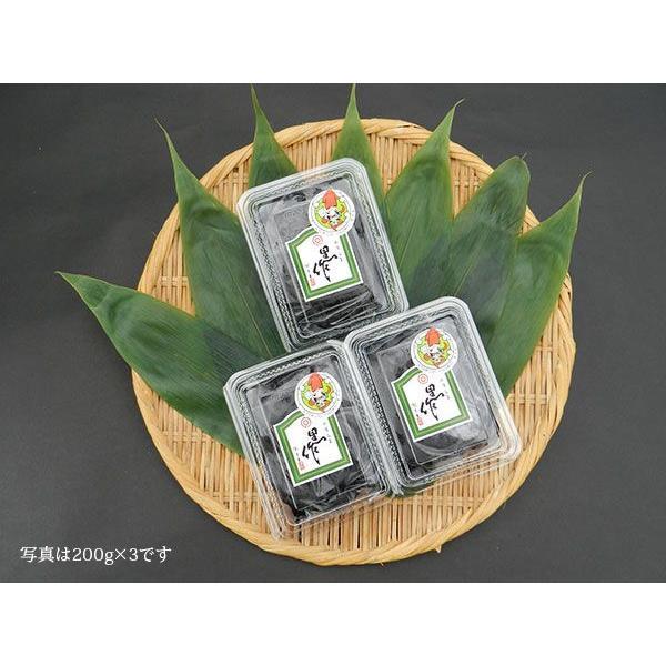 黒作り 130g|himono-takaokaya|02