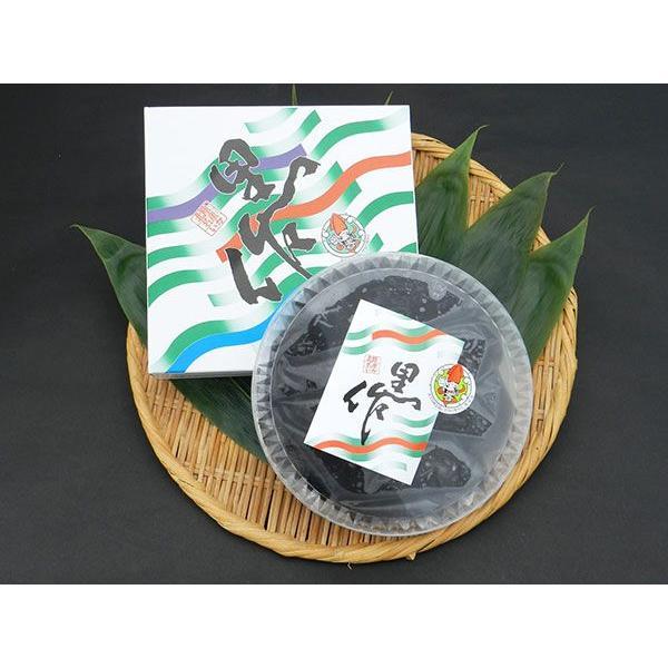 黒作り 400g|himono-takaokaya|02