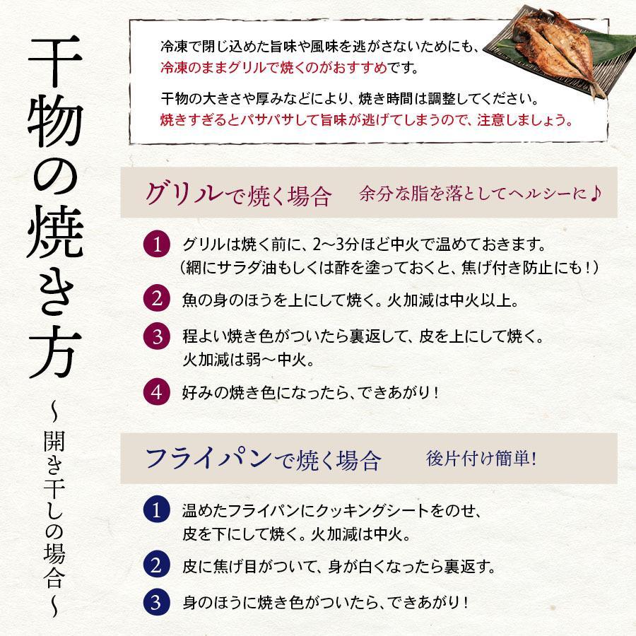 送料無料 干物 ホッケ ほっけ 干物 約1kg 5枚以上 訳あり わけあり ワケアリ 特大 肉厚 ギフト|himono-ya|09