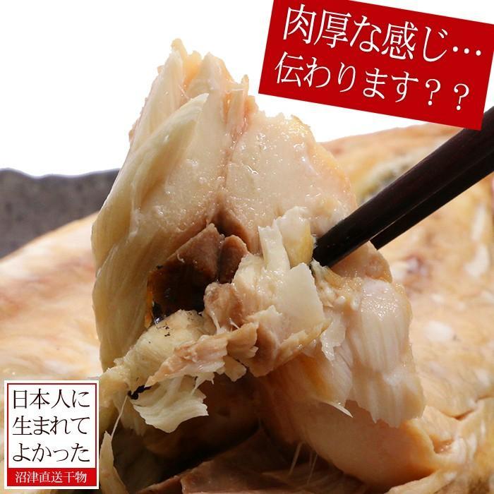 干物 沼津 鯖 サバ 干物 5枚セット 1kg以上 送料無料 さば 開き 肉厚 直送 冷凍 ギフト プレゼント|himono-ya|05
