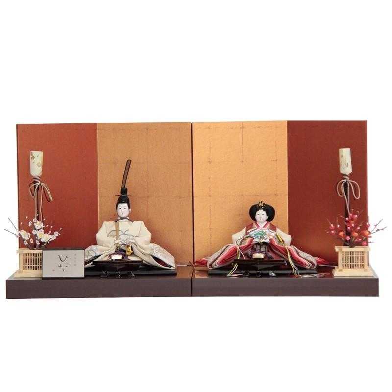 雛人形 親王平飾り【ひいな】久遊[193to1007] 親王平飾