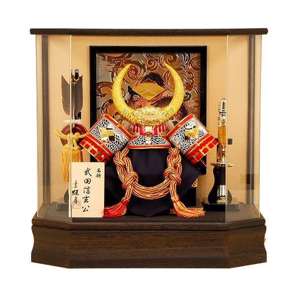 五月人形 K-103 武田信玄 兜ケース飾り 【人形の佳月】【送料無料】