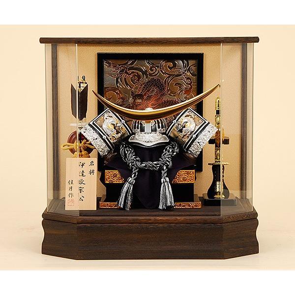 五月人形 K-133 伊達政宗公 兜ケース飾り オルゴール付き 【人形の佳月】【送料無料】