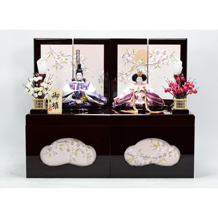 雛人形 【収納飾り】 ひな人形 「月に桜雛」