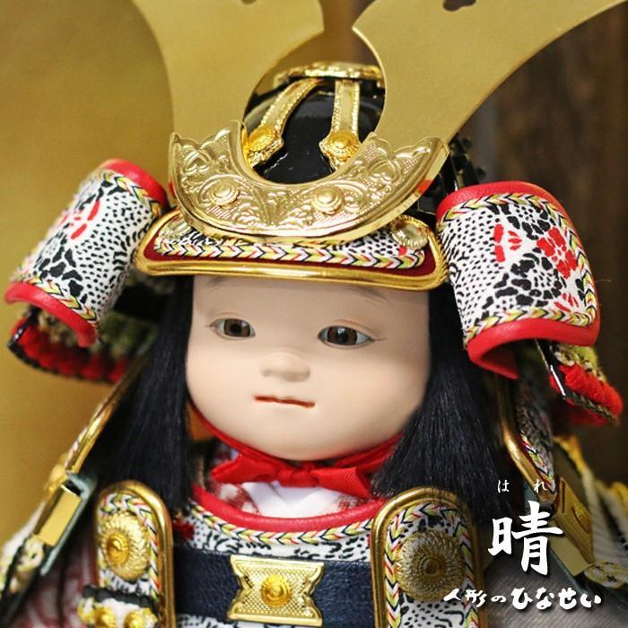 5月人形 【大将飾り人気 晴(はれ) 】幸一光 おしゃれ 小さめ かわいい 五月人形