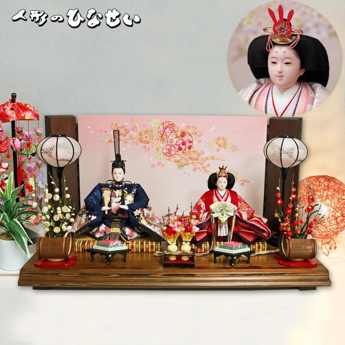 · 気に入ってくれる人だけでいい。·【京極雛 】 雛人形 親王飾り 二人飾り 人気 1段 おしゃれ ひな祭り  お雛様 ひな人形 お雛さま おひな様 おひなさま