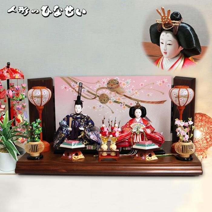 ひな祭り 雛人形 【若桜雛】 可愛い台・屏風。キレイなひな人形