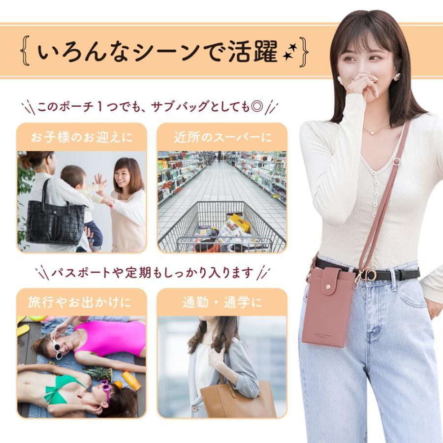 スマホポーチ ショルダーポーチ 携帯電話バッグ カードケース 肩掛け おしゃれ お散歩バッグ ランチバッグ|hinatainc|06