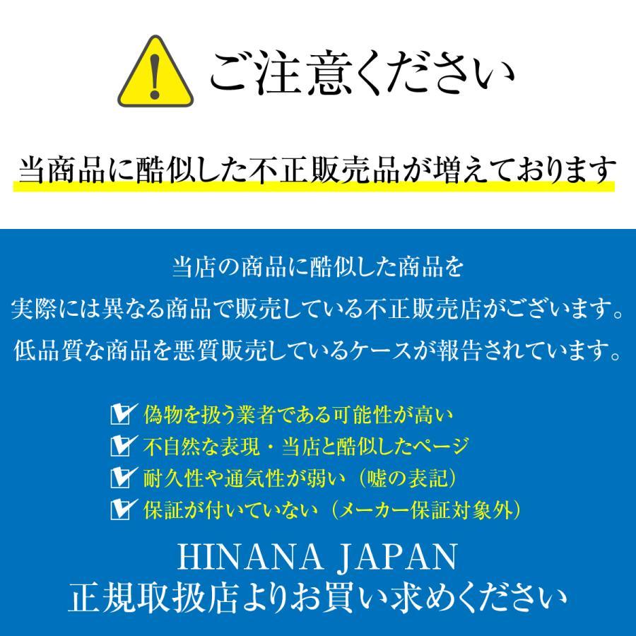 鬼滅の刃 風 マスク 子供 洗える 日本製 抗菌 消臭 子供 レディース 炭治郎 禰豆子 和柄 きめつマスク|hinatajapan|12
