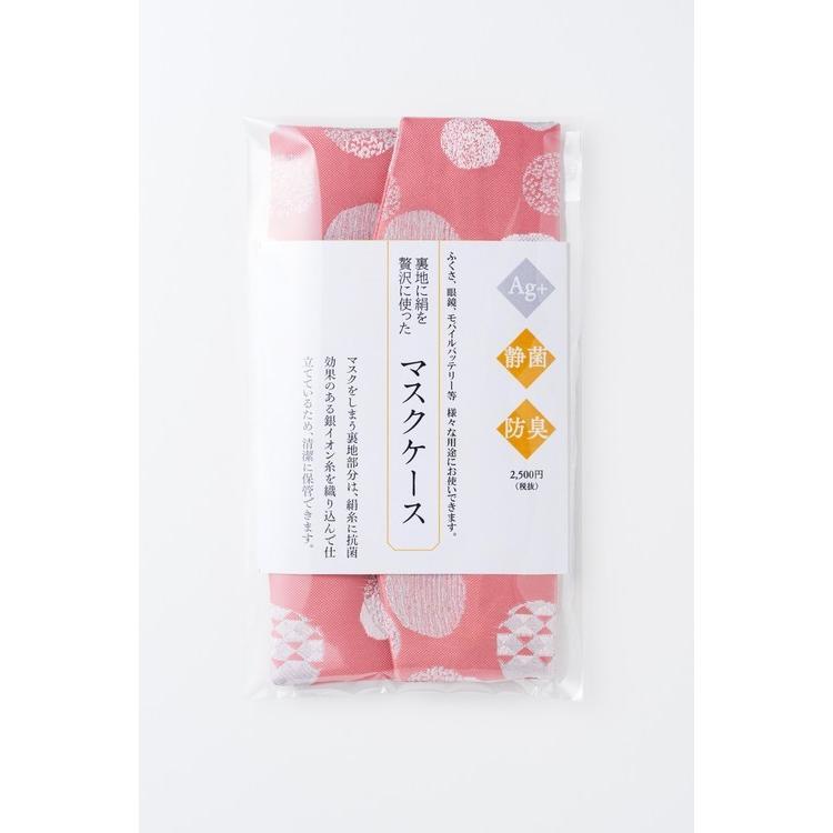 マスクケース 携帯用 抗菌 日本製 シルク おしゃれ メガネケース ギフト 誕生日 hinatajapan 03