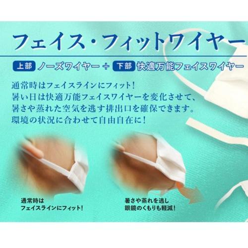 マスク 日本製 洗える シルク シルクマスク 抗菌 UV ワイヤーマスク 小杉織物 藤井聡太|hinatajapan|02